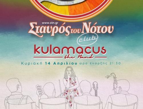Kulamacus