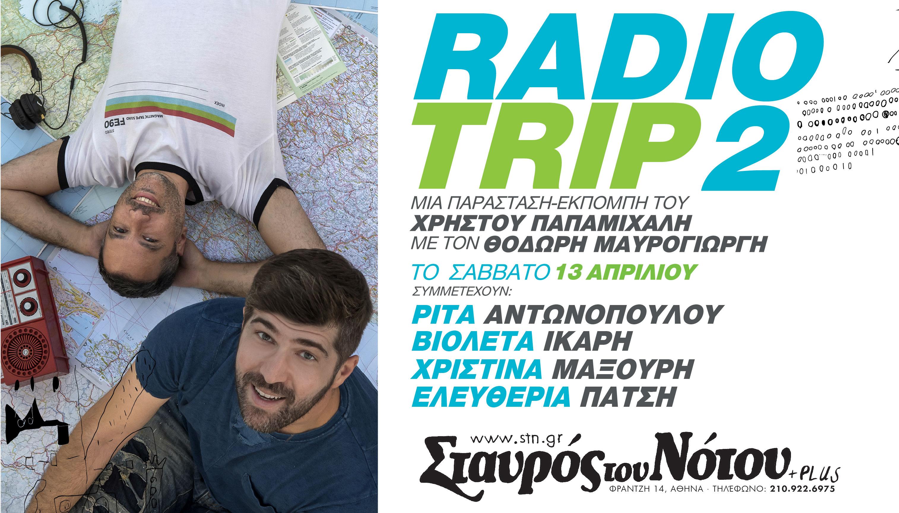 Radiotrip_816X415_2-01