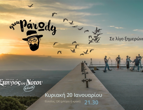Group PάrΩdy