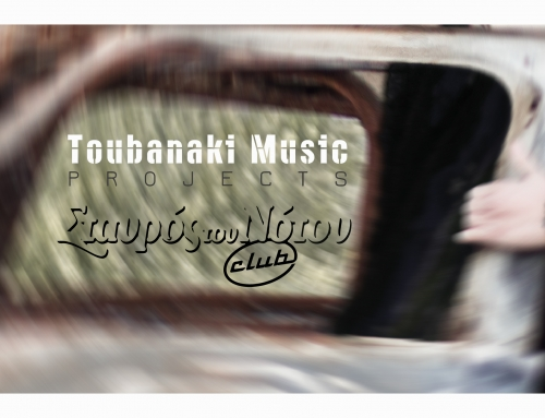 Toubanaki Music Projects